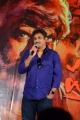 Raghu Kunche @ Palasa1978 Movie First Look Launch Stills