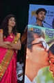 Actress Venba @ Palli Paruvathile Audio Launch Stills