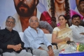 Palli Paruvathile Audio Launch Stills