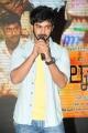 Mahat Raghavendra @ Palnadu Movie Audio Launch Photos