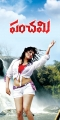 Hot Archana Veda in Panchami Movie Posters