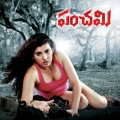 Hot Archana Veda in Panchami Movie Wallpapers