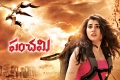 Actress Archana Veda in Panchami Movie Wallpapers