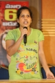 Director Sujatha Bouriya @ Panchami Movie Team Meet Photos