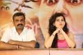 D.Srikanth, Archana @ Panchami Movie Team Meet Photos
