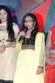 Panchamukhi Movie Audio Launch Stills