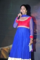 Anchor Jhansi @ Panchamukhi Movie Audio Launch Stills
