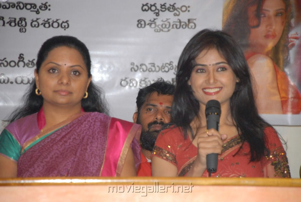 KCR Daughter Kavitha at Panchayati Movie Launch Photos