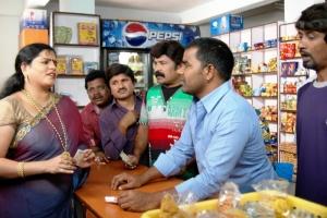 Hot Actress at Pandavulu Movie Photos