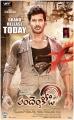 Vishal Pandem Kodi 2 Movie Today Release Posters