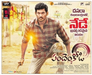 Vishal Pandem Kodi 2 Movie Release Today Posters