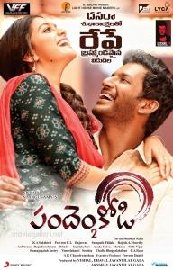 Keerthy Suresh, Vishal in Pandem Kodi 2 Movie Release Tomorrow Posters