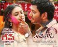 Keerthi Suresh, Vishal in Pandem Kodi 2 Movie Release Tomorrow Posters