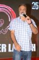 KL Damodar Prasad @ Pandem Kodi 2 Movie Trailer Launch Stills