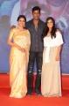 Keerthy Suresh, Vishal, Varalaxmi @ Pandem Kodi 2 Movie Trailer Launch Stills