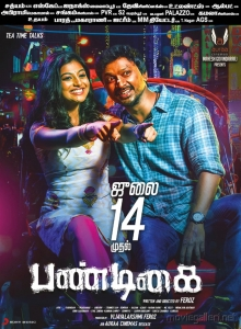 Anandhi, Kreshna in Pandigai Movie Release Posters