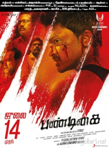 Pandigai Movie Release Posters