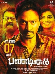 Kreshna, Anandhi in Pandigai Movie Release Posters