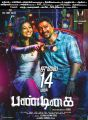 Anandhi, Kreshna in Pandigai Movie Release Posters