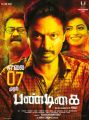 Kreshna, Anandhi in Pandigai Movie Release Posters
