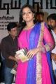 Ramya Nambeesan @ Pandiya Nadu Audio Launch Photos