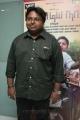 D.Imman @ Pandiya Nadu Audio Launch Photos