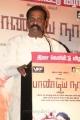 Vairamuthu @ Pandiya Nadu Audio Launch Photos