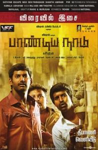 Pandiya Nadu Audio Release Posters