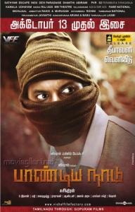 Actor Vishal in Pandiya Nadu Audio Release Posters