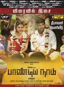 Lakshmi Menon, Vishal in Pandiya Nadu Audio Release Posters