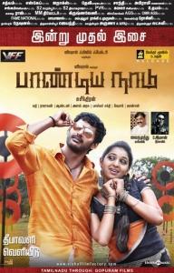 Vishal, Lakshmi Menon in Pandiya Nadu Audio Release Posters
