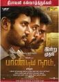 Vishal, Vikranth, Soori in Pandiya Nadu Movie Release Posters