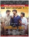 Vikranth, Vishal, Soori in Pandiya Nadu Movie Release Posters