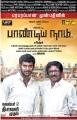 Vishal, Bharathiraja in Pandiya Nadu Movie Release Posters