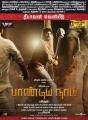 Actor Vishal in Pandiya Nadu Movie Release Posters