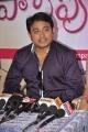 Pani Puri Movie Press Meet Stills