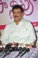 Vijaya Naresh @ Pani Puri Movie Press Meet Stills