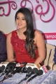 Actress Harshika Poonacha @ Pani Puri Movie Press Meet Stills
