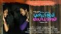 Panivizhum Malarvanam Movie Wallpapers