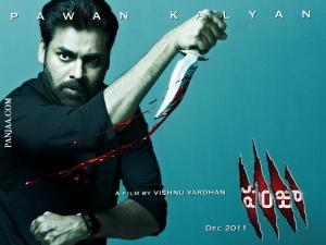 Pawan Kalyan Panjaa Movie Wallpapers
