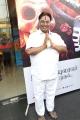 Master Shiva Shankar @ Panjumittai Audio & Trailer Launch Stills