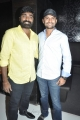 Vijay Sethupathi, Nani @ Pannaiyarum Padminiyum Audio Release Photos