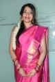 Anchor Ramya @ Pannaiyarum Padminiyum Audio Release Photos