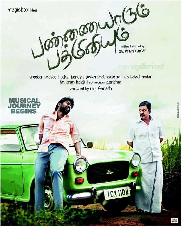 Vijay Sethupathy, Jayaprakash in Pannaiyarum Padminiyum Movie Posters ...