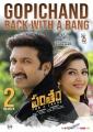 Gopichand Mehrene Kaur in Pantham Movie 2nd Week Posters