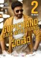 Gopichand Pantham Movie 2nd Week Posters