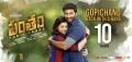 Mehreen, Gopichand in Pantham Movie 2nd Week Posters