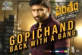 Actor Gopichand in Pantham Movie New Posters