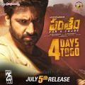 Gopichand Pantham Movie Release Posters