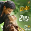 Gopichand Mehreen Pirzada Pantham Movie Release Posters